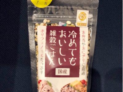 『日本雑穀アワード2021』にて、当社商品「冷めてもおいしい雑穀ごはん180g」が2年連続金賞受賞!